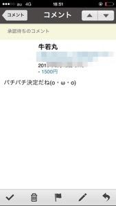 20150615-190545.jpg