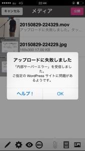 20150829-224519.jpg