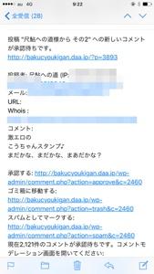 20151218-092546.jpg