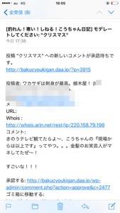 20151224-180952.jpg