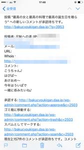 20160101-175132.jpg