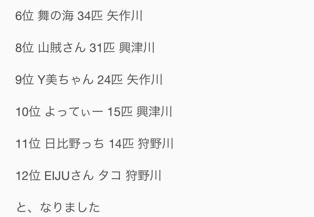 20161104-113644.jpg