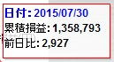 0731y1_201507311455221b1.jpg